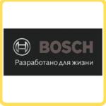 Бош город смоленск)