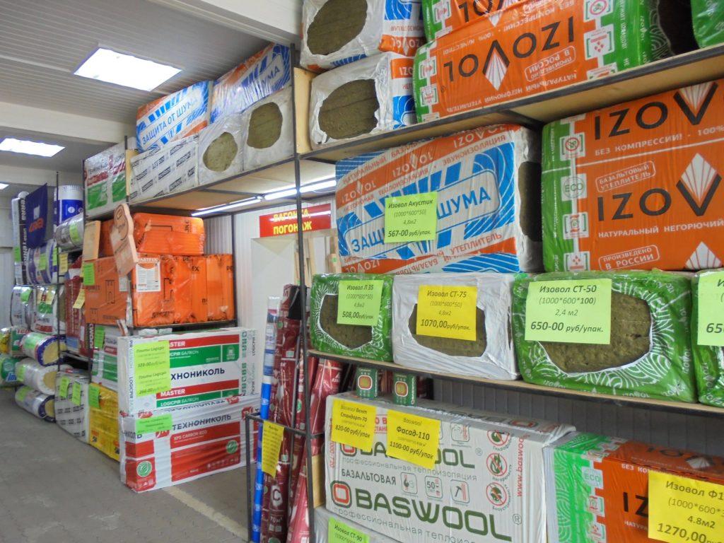 Утеплитель для стен потолков и пола в Смоленске, купить в смоленске в городе мастеров