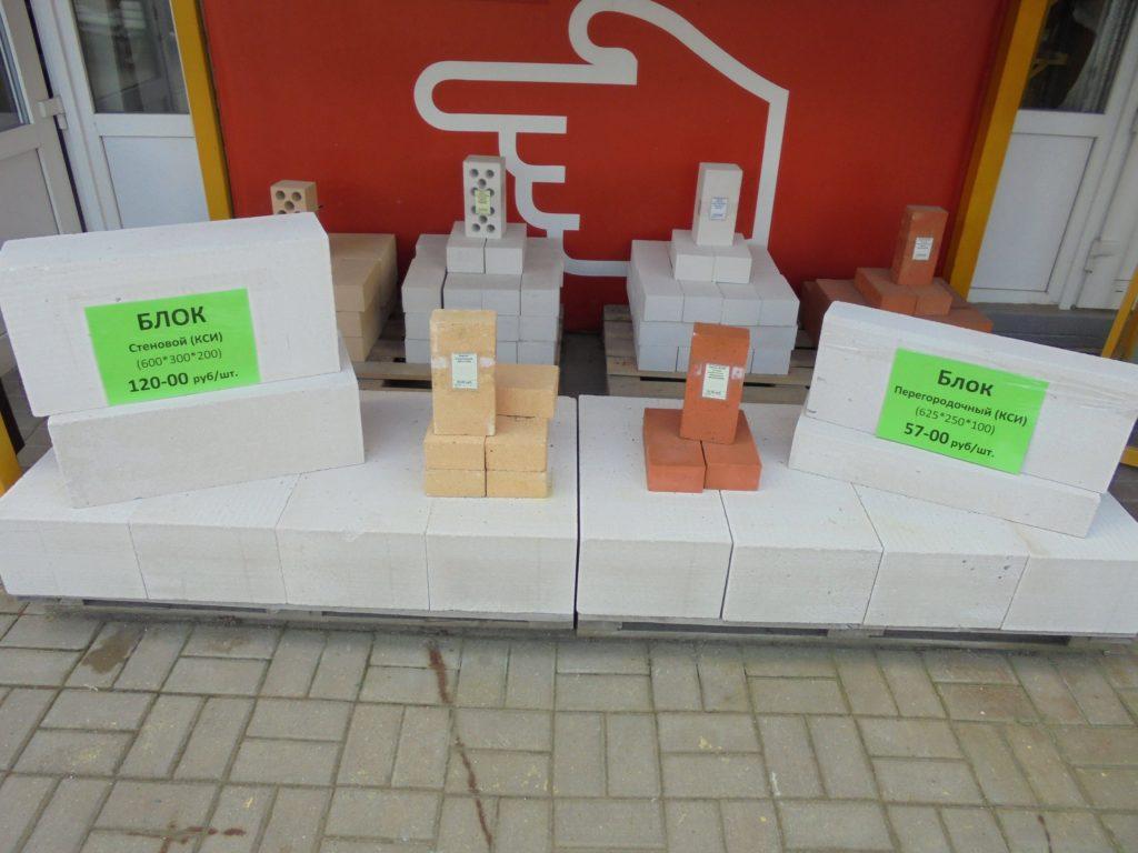 Кирпич огнеупорный в Смоленске купить кирпич для печки, печной кирпич.