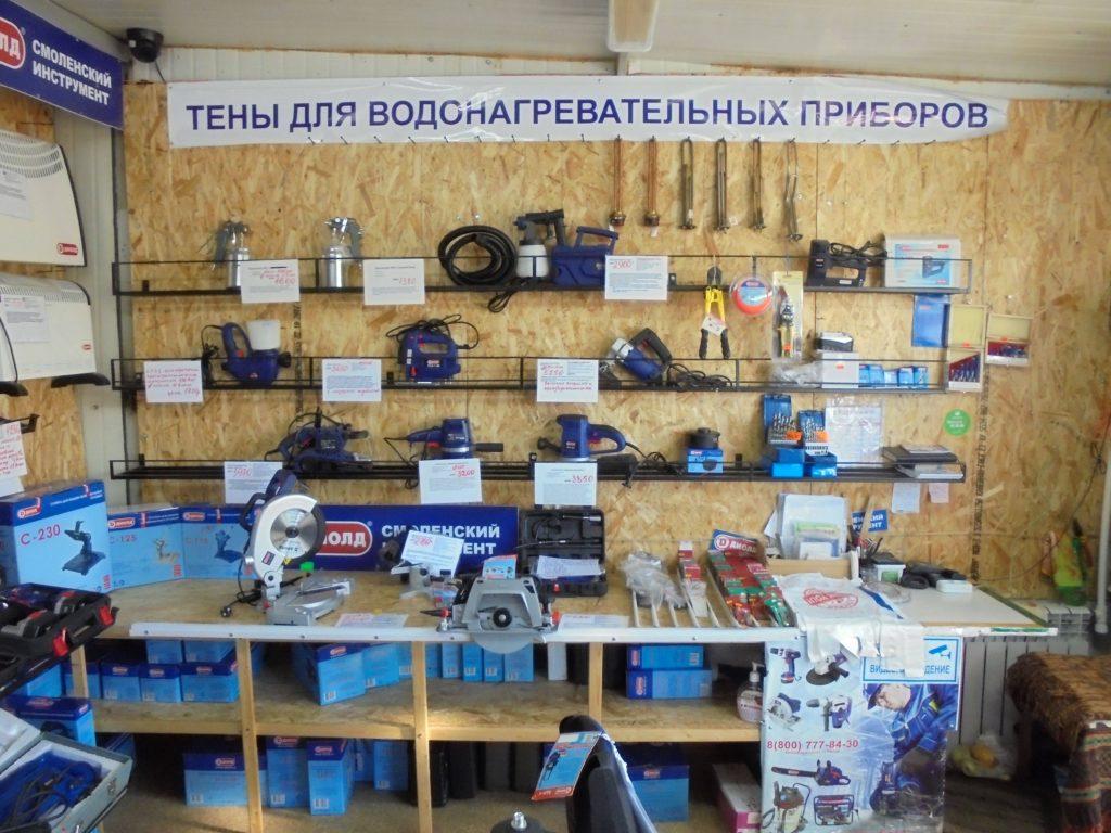 Тены для водонагревательных приборов электролобзики ДИОЛД все это купить в смоленске в городе мастеров