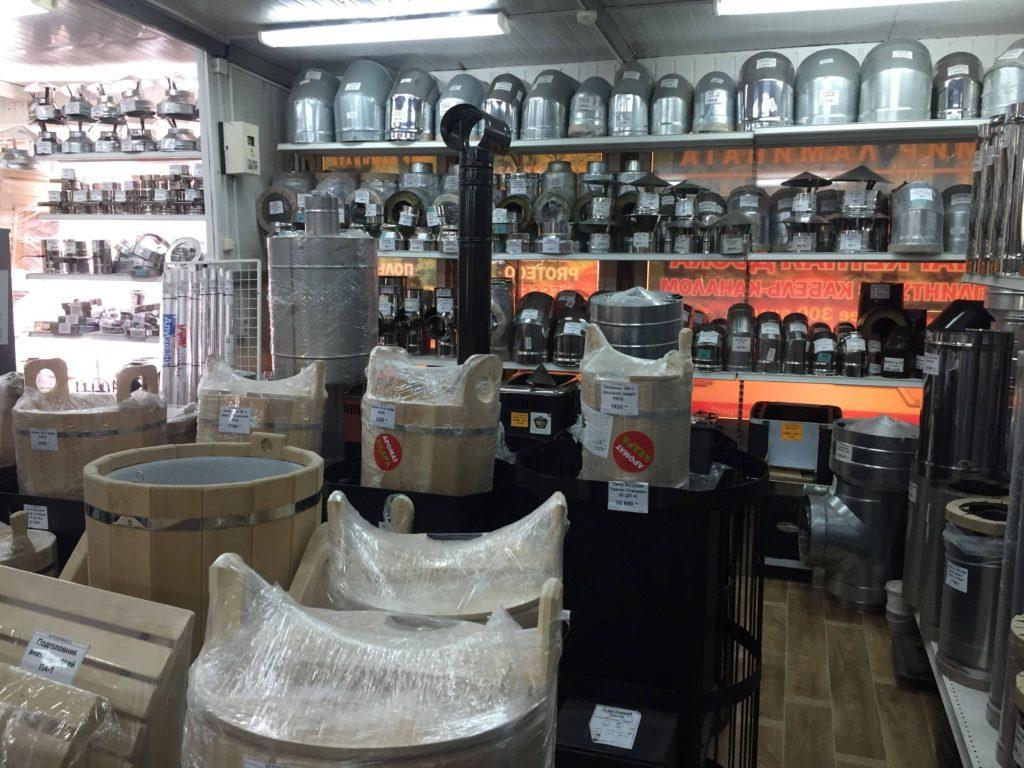 Трубы для бань ведра купели в Смоленске купить