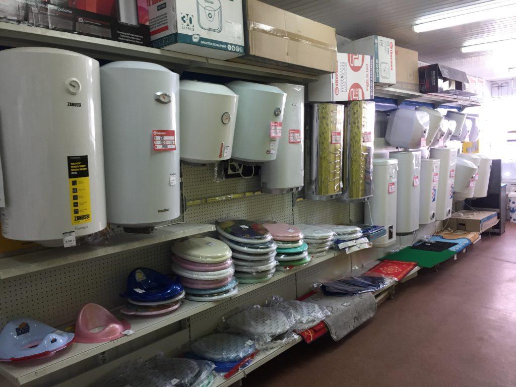 Водонагреватели, котлы газовые и электрические купить в Смоленске в Городе Мастеров