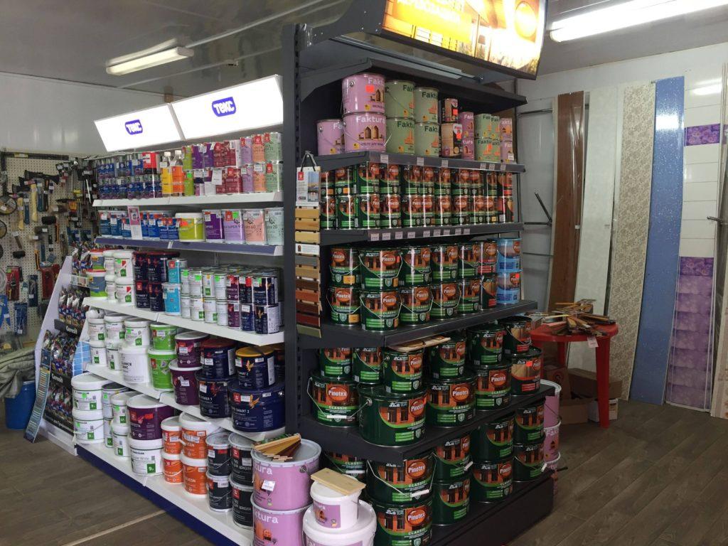 Грунты Краски лаки пропитки купить в Смоленске