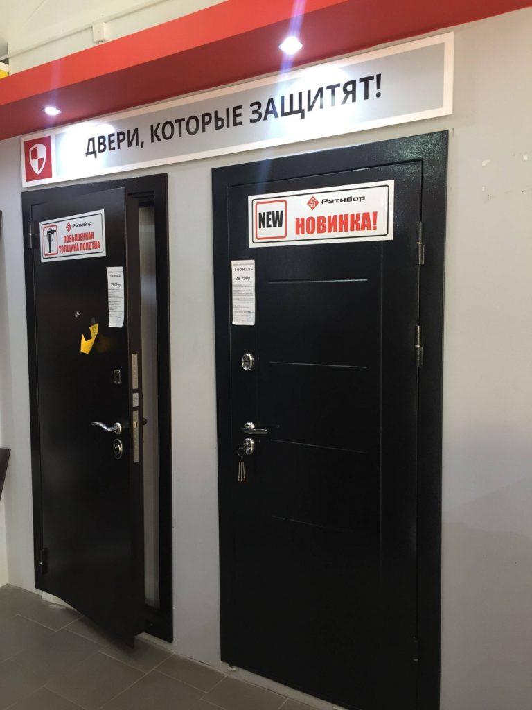 Двери входные Ратибор Купить в Смоленске